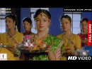 Chand Aur Piya фильм Влюблённый бродяга Aashik Aawara 1993г