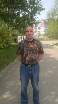 Юрлов Юра