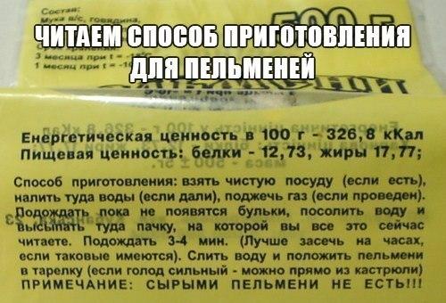 http://cs402220.vk.me/v402220036/8606/RQka6LuYD5I.jpg