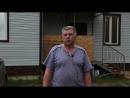 Отзыв о поселке Слобода Вольная Томск - Селиверстов Вадим