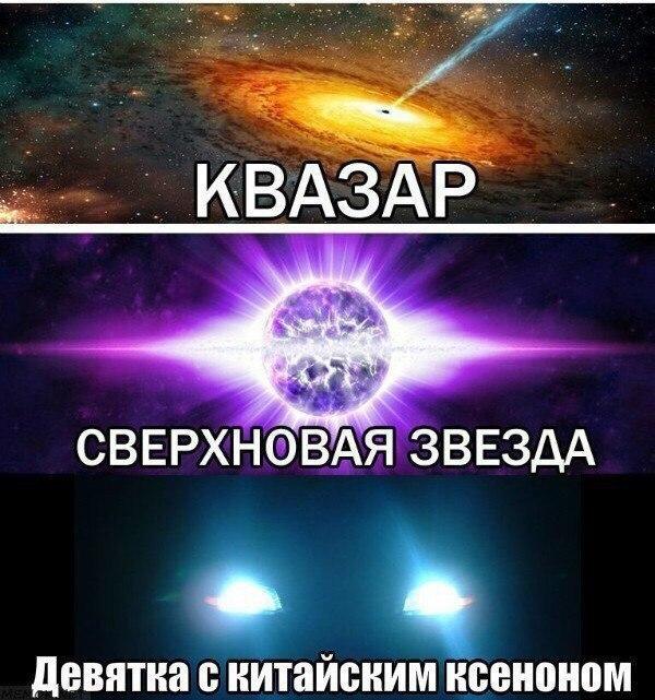 https://pp.vk.me/c635103/v635103333/b6d0/L20Uchu_76U.jpg