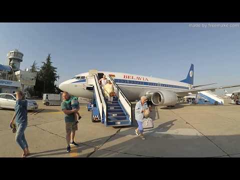 Перелёт Минск - Бургас, БелавиаBelavia 02.07.2017