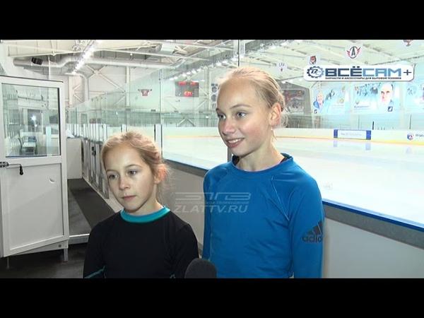 В Златоусте прошел мастер-класс от Сергея Комолова