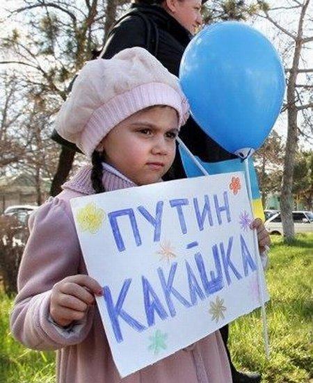 Марионетки Кремля сверстали бюджет Крыма, состоящий на 74% из российских дотаций - Цензор.НЕТ 7658