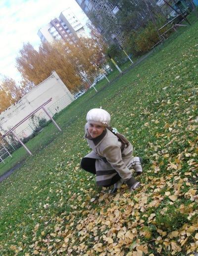 Анастасия Берянева, 11 февраля , Саранск, id133745275