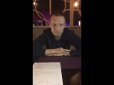 Андрей Бердников об игре