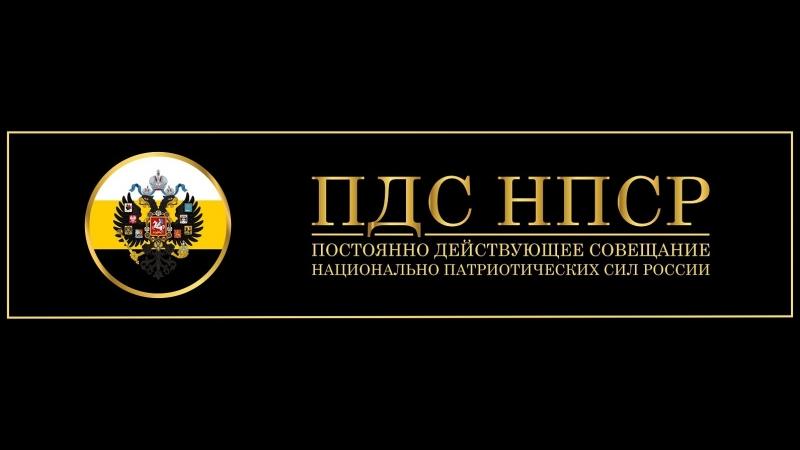Игорный клуб Мытищи, работа ООД НПСР Московской области