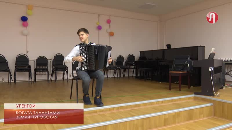 Музыкальная мозаика уренгойской ДШИ
