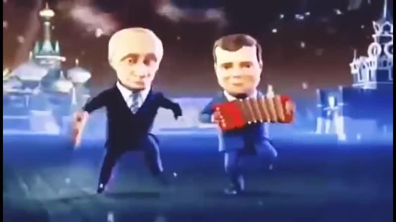 СЕМЁН СЛЕПАКОВ ЕДИМ РОССИЮ