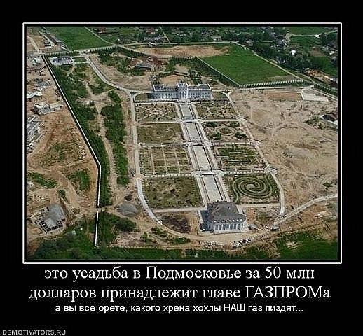 Лукашенко: Россия - наши братья, наши друзья, но вы видите, как они порой себя ведут - Цензор.НЕТ 9710