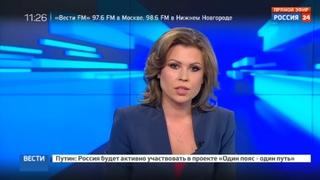Новости на Россия 24 • Охранник Яроша прострелил таксисту ноги за отказ кричать: Героям слава