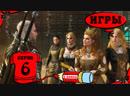 Ведьмак 3: Дикая Охота | The Witcher 3: Wild Hunt - 20 тон золота!. 6 серия.