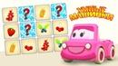 Умные машинки учат ягоды - Мультики про машинки - Игры развивающие