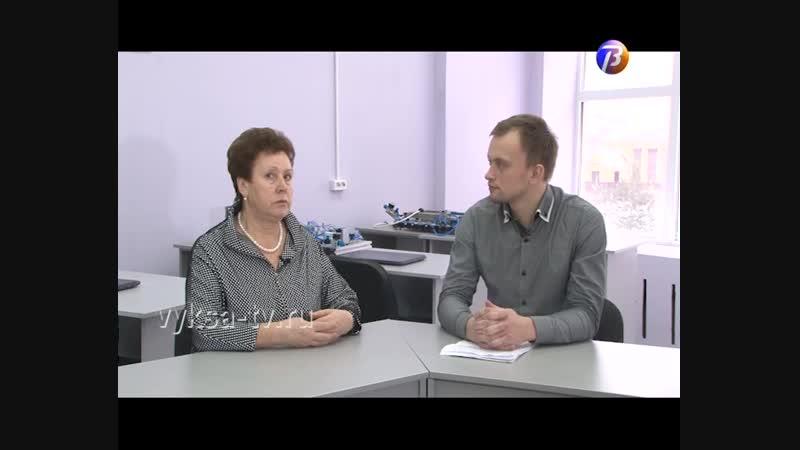 Выкса-МЕДИА: актуальное интервью с Лидией Шахназаровой к Дню студента