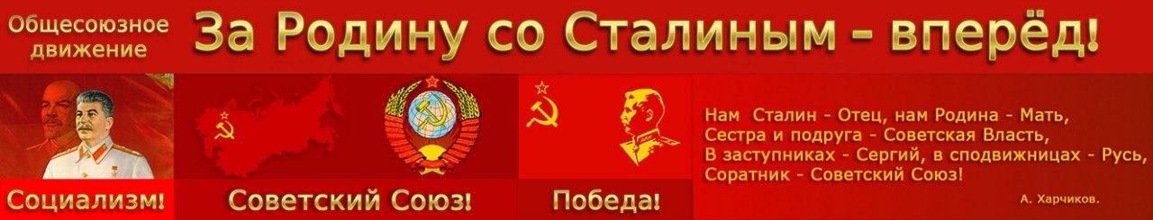 Общесоюзное движение 17 марта