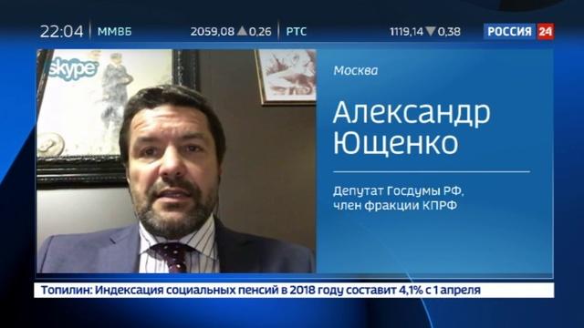 Новости на Россия 24 • В Минкульте решат, является ли Смерть Сталина кино или издевательством