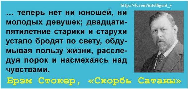 http://cs405118.userapi.com/v405118209/671e/0hrMd-T0bvA.jpg
