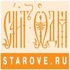 STAROVE.RU - СТАРООБРЯДЧЕСКАЯ МЫСЛЬ - СТАРОВЕРУ
