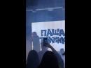 Иркутск концерт