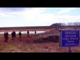 Новое. Украина говорит: Вся граница на замке! Не смешите! Луганск. 05.06.2014.