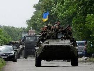 Днепропетровская область | Новости Новое Украина Россия Сегодня