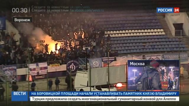 Новости на Россия 24 • На матче ФНЛ между Факелом и Динамо подрались фанаты