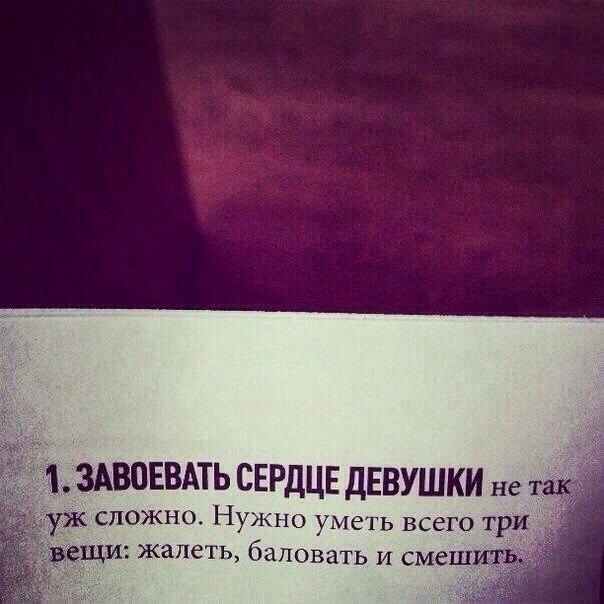 Всё в общем)))
