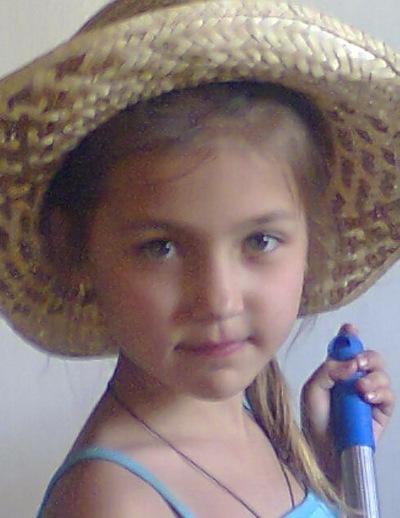 Анна Рысак, 7 апреля , Киев, id177031072