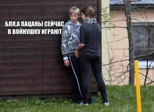 Фото приколы смешно: