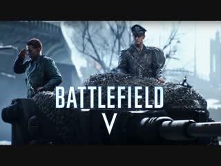 Миссия «Последний тигр»! Стрим Battlefield 5