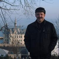 Аватар Artem Вареницы