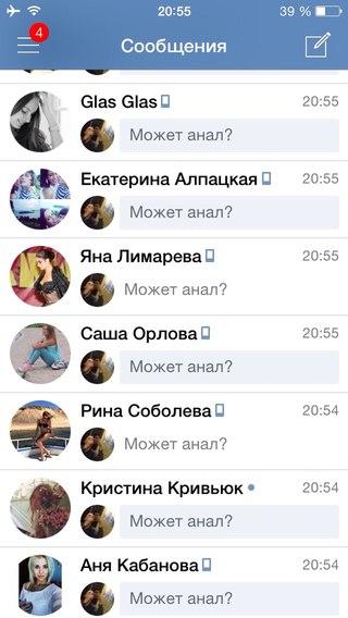 полнометражные порно фильмы с русским переводом  Страница 4