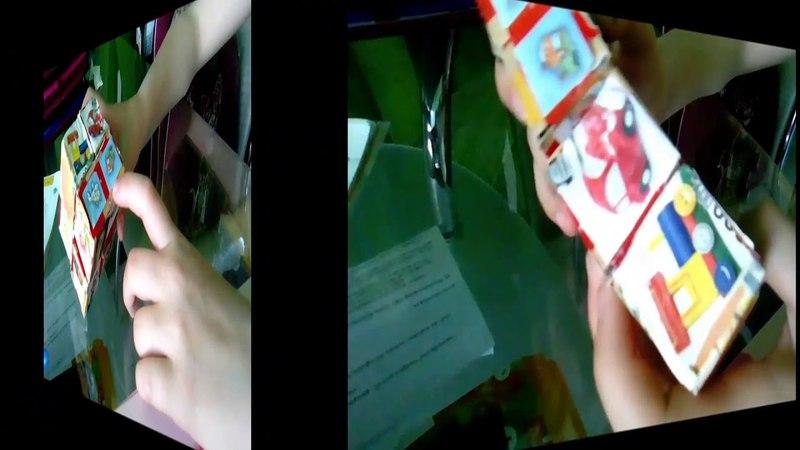 Игры и поделки на моих занятиях. Кубик- трансформер и оригами