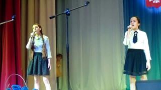 Анастасия Заика и Анастасия Вавилина - Моя Россия (День Конституции)