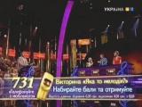 Яка то мелодія (19.11.08) (-)