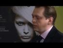 Зимовский - пожелание - Маргоша - 1 сезон - 48