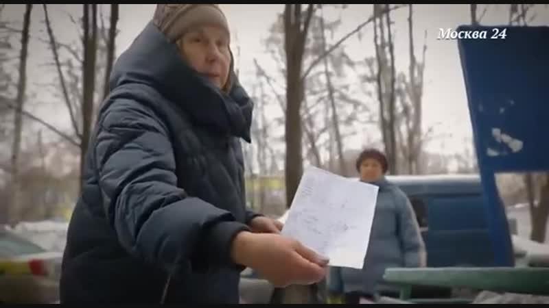 Спорная территория: холодная война - Москва 24 Продолжительность: 00:10:03