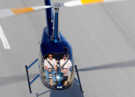 R66 скоро получит украинские документы   С 1 июля 2013 года компанией Challenge Aero получена лицензия Robinson Helicopter на...