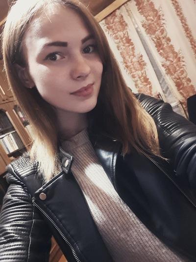Анастасия Васильева