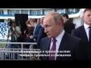 Путин прокомментировал пенсионную реформу, ПУТИН ПРОТИВ ПЕНСИОННОЙ РЕФОРМЫ!