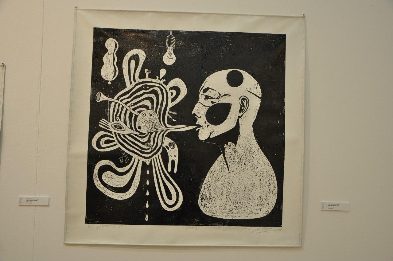 Союз художников Литвы  Тадас Гиндренас (р. 1979)  Я сказал. 2009  Линогравюра