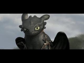 Как Приручить Дракона 2/ How to Train Your Dragon 2 (2014) Дублированный трейлер