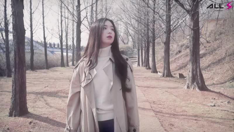 COVER ALLS GIRL 올에스걸 서영 지코 ZICO 사랑이었다 Feat 루나 of f x VK