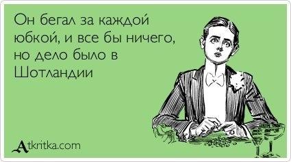 Fun Time - мужской юмор   ВКонтакте