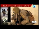 ISIS trained Militants becoming problems for National Investigation Agency | Vtv News