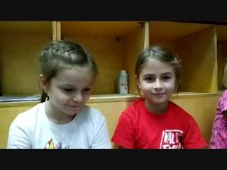 Юля и Нина