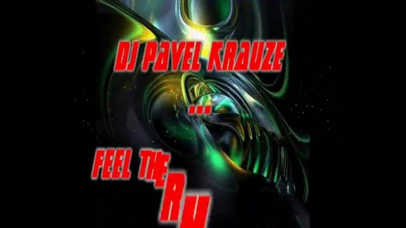 DJ-Pavel-Krauze