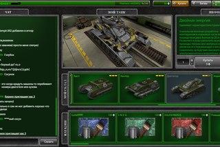 аккаунт в танки онлайн вк