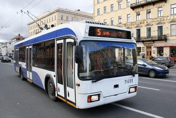(автобус, троллейбус,