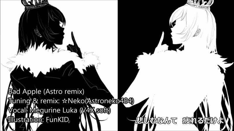 【Megurine Luka V4X soft】Bad Apple (Astro remix) 【Free DL】